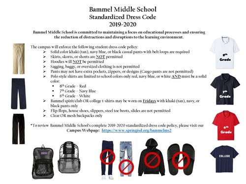 Bammel Middle School Homepage